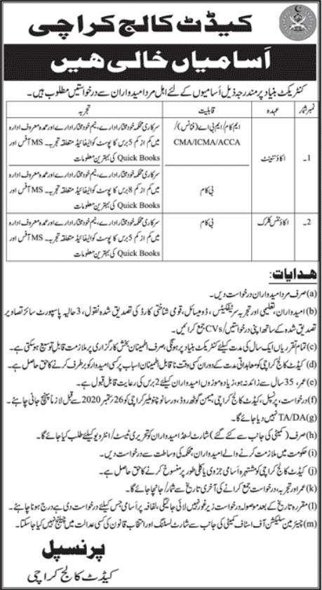 Accountant Jobs in Cadet College Karachi