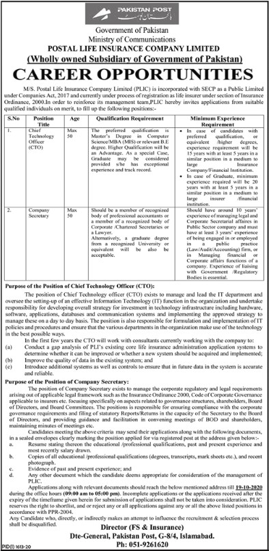 Career Opportunities in Pakistan Post - Govt of Pakistan