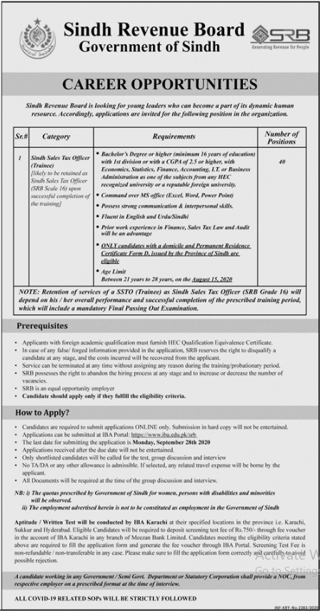 Career Opportunities in Sindh Revenue Board Government of Sindh