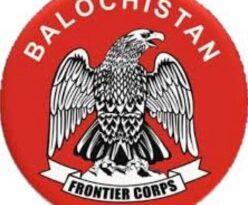 Frontier Cover Baluchistan