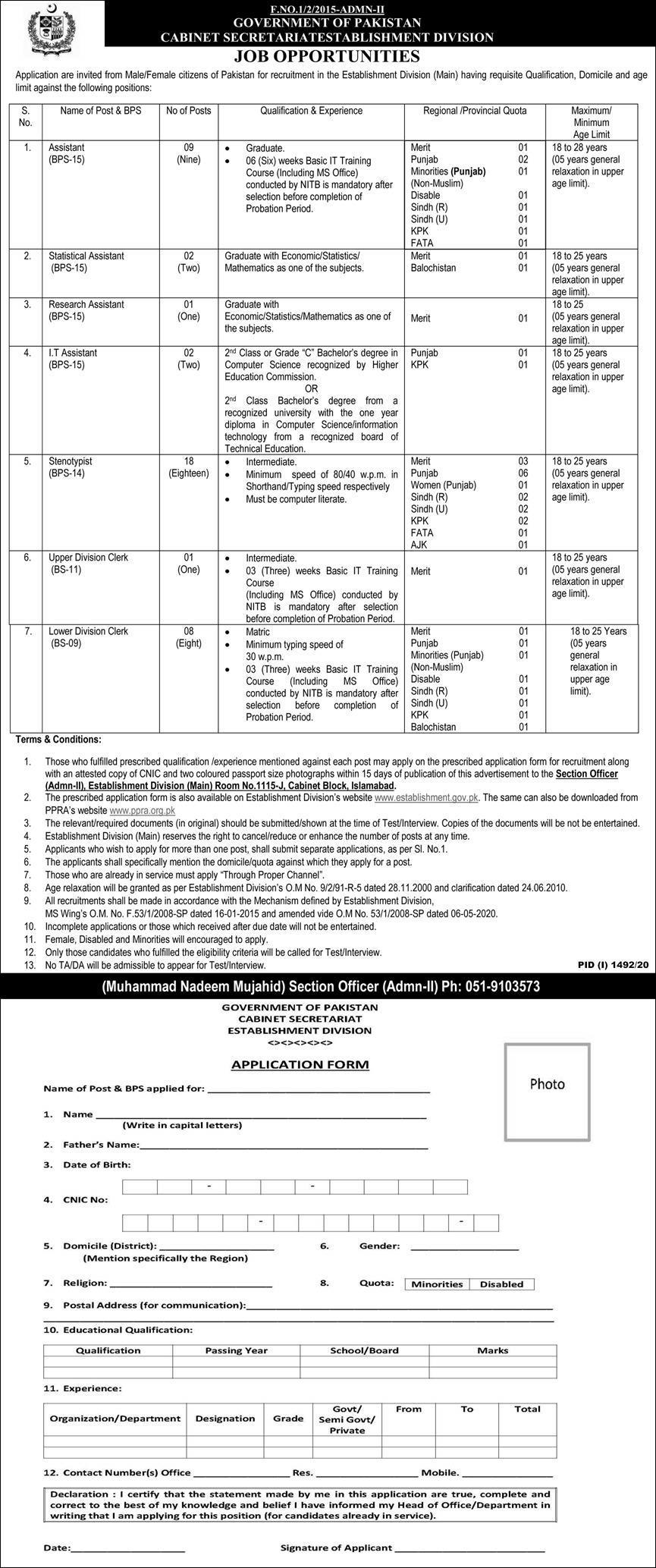 Job Opportunities in Govt of Pakistan Secretariat Establishment Division