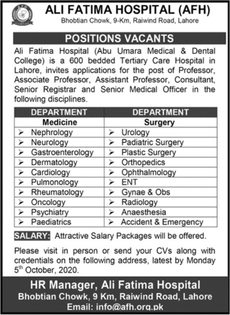 Jobs Opportunities in Ali Fatima Hospital (AFH)