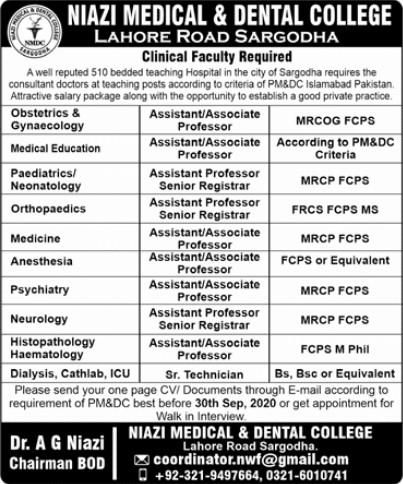 Jobs in Niazi Medical and Dental College Sargodha
