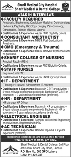 Jobs in Sharif Medical City - Medical & Dental College