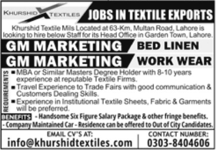 Jobs in Textile Exports Khurshid Textile