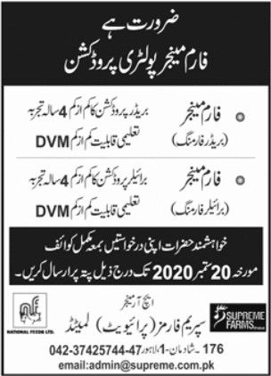 Farm managers required in Poltry production at Supreme Farms (Private) Limited Lahore.