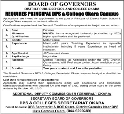 Principal Required in DPS and College Okara Campus