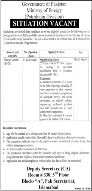 Situation Vacant - Gernement of Pakistan Ministry of Energy (Petrolium Division)