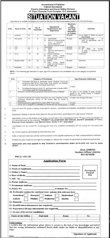 Situation Vacant Government of Pakistan Cabinet Secretriat