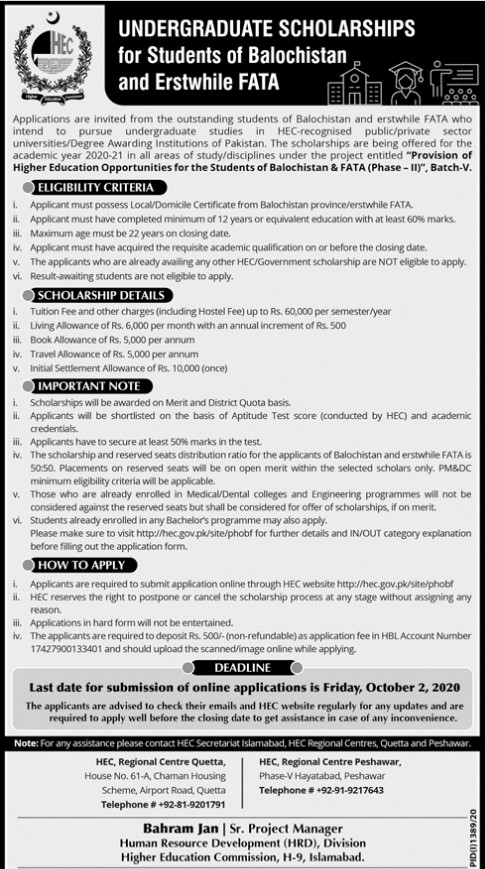 Undergreduate Scholarships for Student of Balochistan and Erstwhile FATA