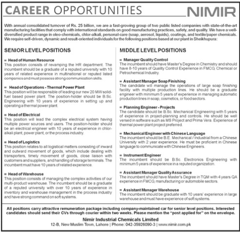 Career Opportunities in NIMIR Industrial Chemical Limited
