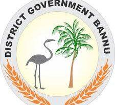 District Government Banu