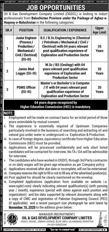 Job Opportunities in Oil and Gas Company Limited Islamabad 2020