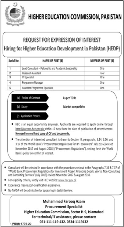 Jobs Opportunities in Higher Education Commission Pakistan