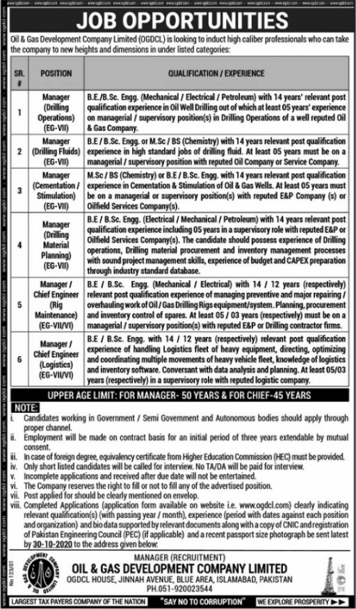 Jobs Opportunities in Oil and Gas Development Company Limited