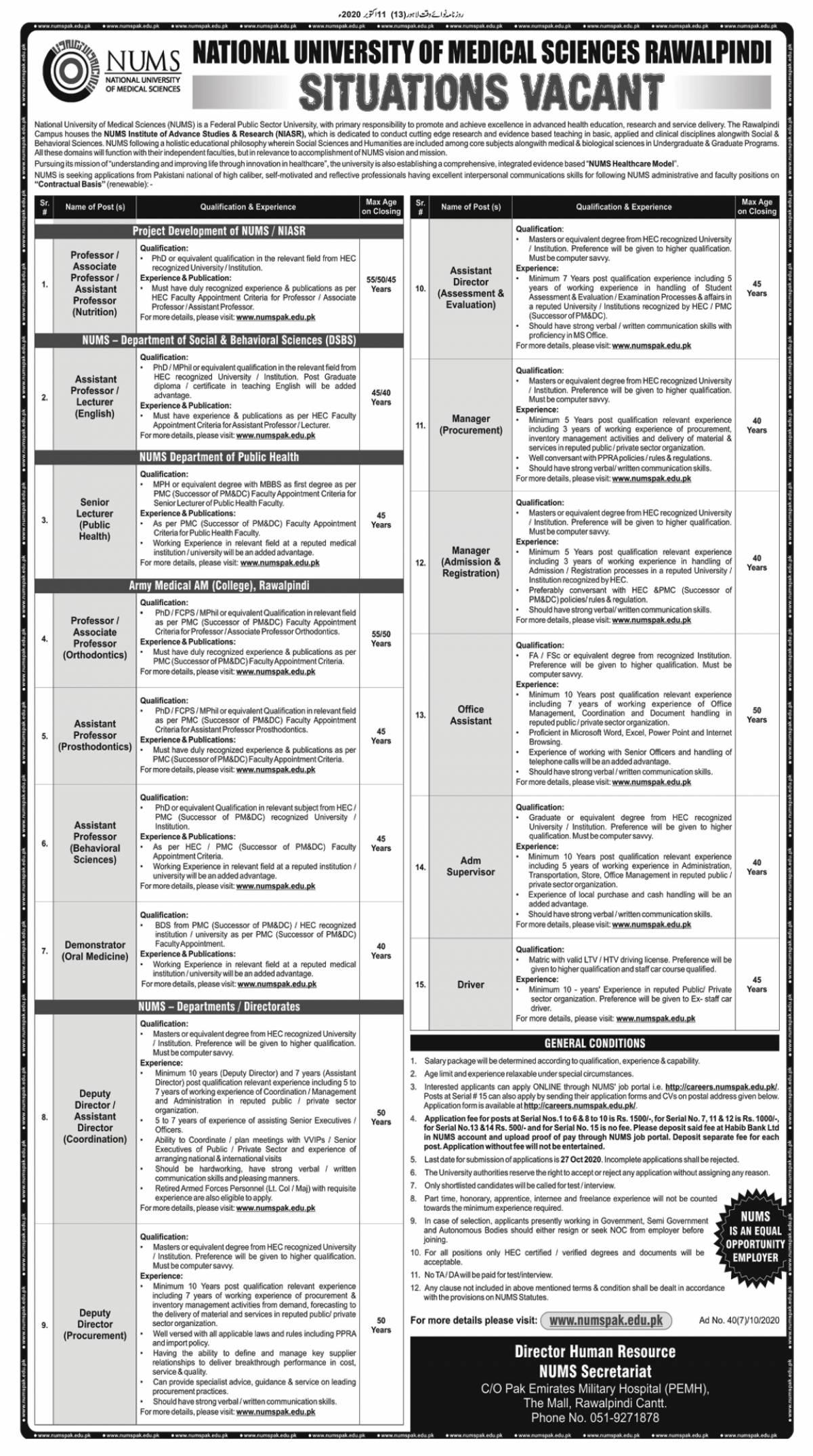 Jobs in National University of Medical Science Rawalpindi