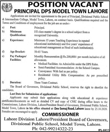Principal Required in DPS Modal Town Lahore