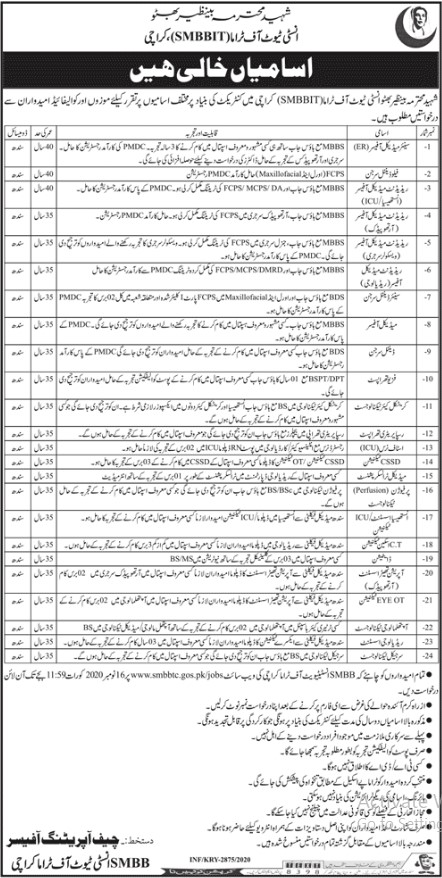 Staff Required in Benazir Bhutto Institute of Trauma Karachi