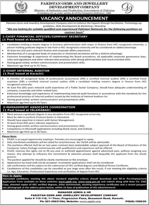 Vacancy Announcement in Pakistan Gems and Jewellery Development