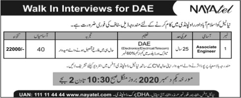 DAE Associate Engineer Required in Rawalpindi