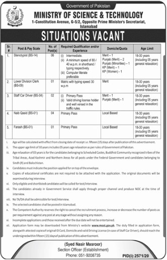 Jobs Opportunities in Ministry of Science and Technoloy Islamabad