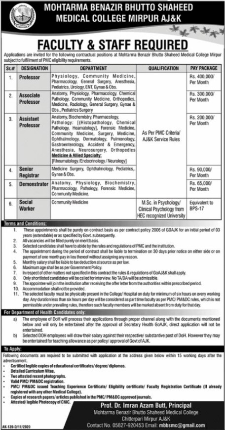 Jobs in Benazir Bhutto Shaheed Medical College Mirpur AJK