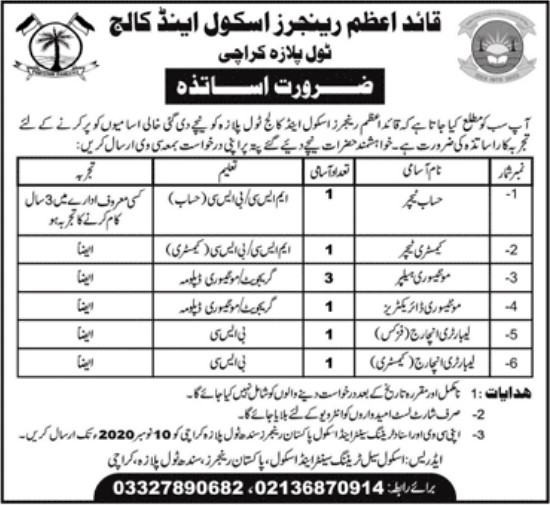 Quid-e Azam Rangers School and College Karachi