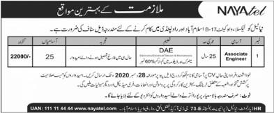 Associate Engineer (DAE) Jobs in Nayatel Pindi Islamabad