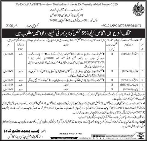 Job Opportunities in Information Department Karachi Govt of Sindh