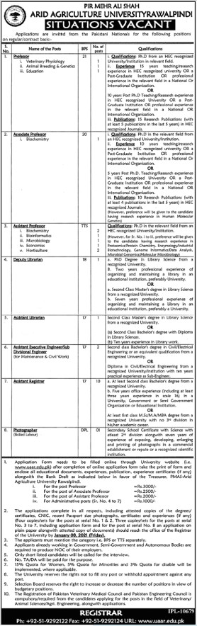 Jobs Opportunities in ARID Agriculture University Rawalpindi