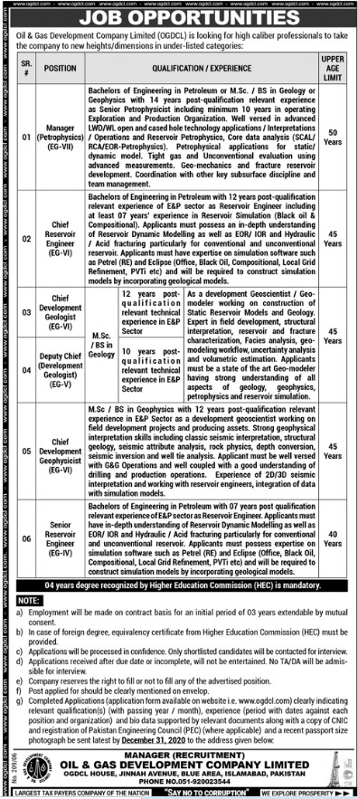 Jobs Opportunities in Oil and Gas Company Limited Islamabad