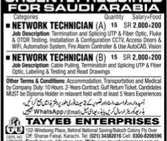 Urgently Required in Saudi Arabia