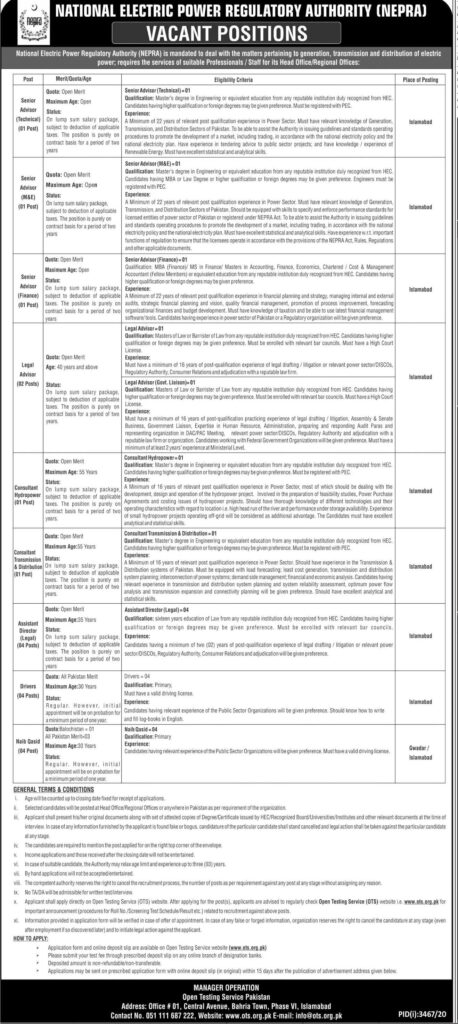 Jobs in National Electric Power Regulatory Authority NEPRA 2021
