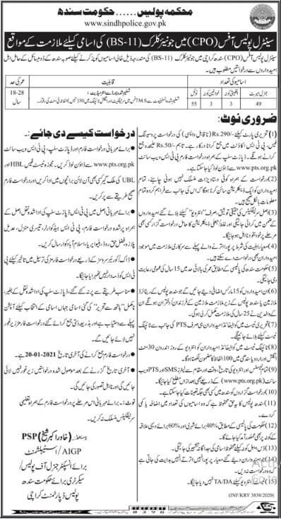 Junior Clerk Jobs 2021 - Central Police Office Karachi